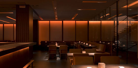 <strong>RISTORANTE ARMANI NOBU<span><b>view larger</b></span></strong><i>→</i>
