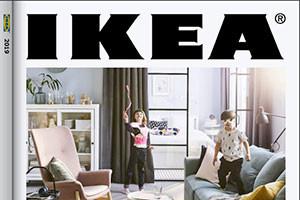 catalogo ikea-studio di architettura- studio di interior design- catalogo ikea- su gaa.it