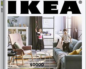 Progettazione Casa Ikea : Gaa attilio giaquinto ikea arredi ikea prototipi ikea idee